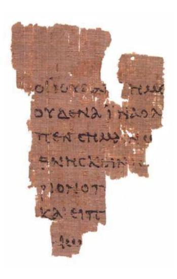 2.  '레일란드 도서관 파피루스 P52'는 요한복음서의 18장 31~33절과 37~38절을 담고 있는 파편(조각)이다. 이는 가장 연대가 오래된 신약성경 사본이다.(사진 출처 : JRUL / Wikimedia Commons / Public Domain)