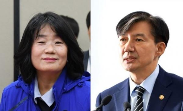 진보의 민낯을 여과없이 보여준 윤미향-조국. [연합뉴스]