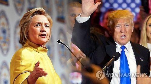 힐러리 클린턴 vs 도널드 트럼프