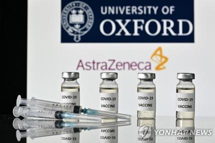 EU 사용승인 받은 아스트라제네카 코로나19 백신 [사진=연합뉴스]