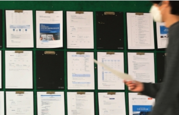 대학일자리센터에서 한 취업준비생이 취업정보를 살펴보고 있다. /뉴스1