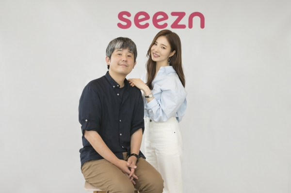 KT 시즌이 기획·제작하는 오리지널 영화 '어나더 레코드' [출처=KT]